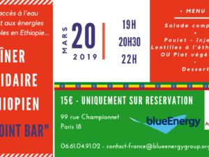 Dîner Solidaire Ethiopien de blueEnergy leMercredi 20 Mars